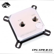 Bykski CPU-XPR-B-CU CPU Water Cooling Block - Full Metal - Nickel Plated (LGA 115x / 20xx)